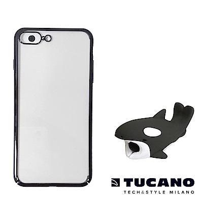TUCANO iPhone7+/8+超薄硬式保護組合(防撞保護套+海生館咬線器隨...