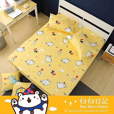鴻宇HongYew 美國棉 白白日記 歡樂派對時光黃 雙人床包枕套三件組 台灣製