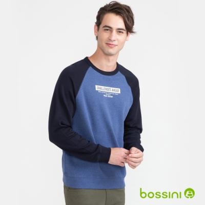 bossini男裝-牛角袖厚棉T恤藍色