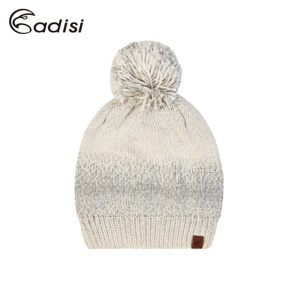 ADISI 漸層針織保暖毛帽AS17103【白灰】