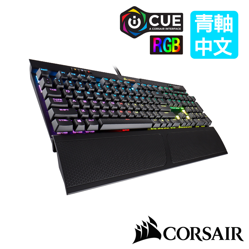 【CORSAIR海盜船】K70 RGB MK.2 電競鍵盤-青軸中文