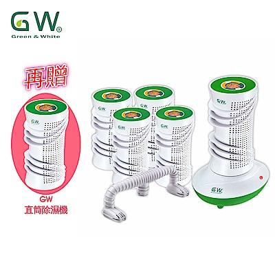 GW水玻璃分離式除濕機經濟7件組