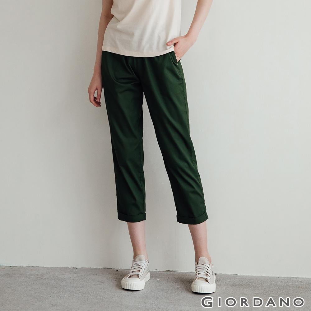 GIORDANO  女裝素色鬆緊腰休閒九分褲 - 51 海帶綠