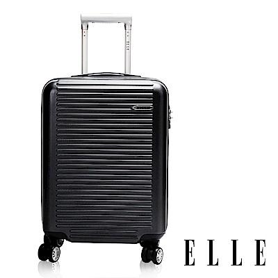 福利品 ELLE 裸鑽刻紋系列-20吋經典橫條紋ABS霧面防刮旅行箱-優雅黑侍