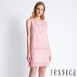 JESSICA -氣質扇貝邊線條設計無袖洋裝(粉)