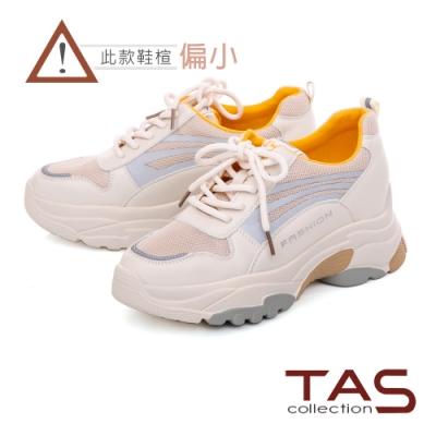 TAS異材質拼接綁帶老爹鞋-百搭米