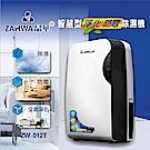 ZANWA晶華 智慧型除潮淨化防霉除濕機/清淨機 ZW-012T