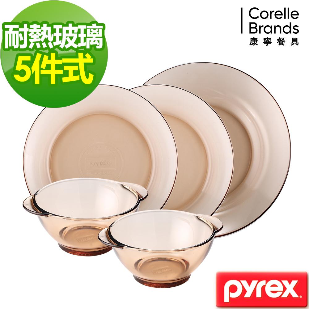 (下單5折)(送1入保鮮盒)美國康寧Pyrex 透明耐熱玻璃餐盤5件組(501)