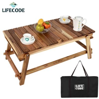 LIFECODE 相思木野餐桌和室桌-附背袋