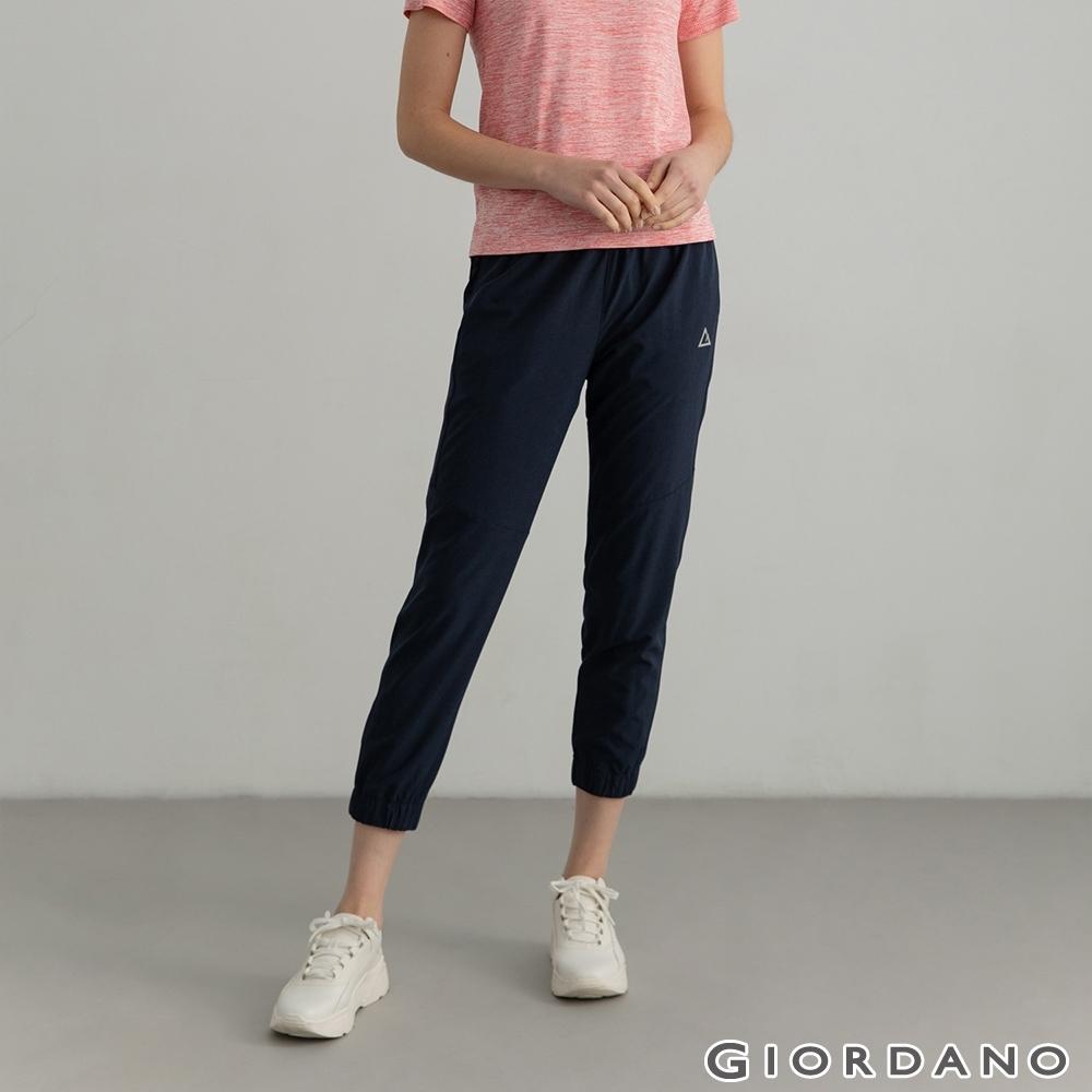 GIORDANO 女裝3M彈力輕薄束口褲 - 35 深花藍