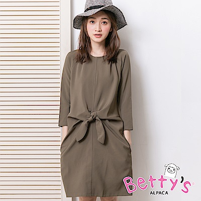betty's貝蒂思 典雅腰間綁結口袋洋裝(淺綠)