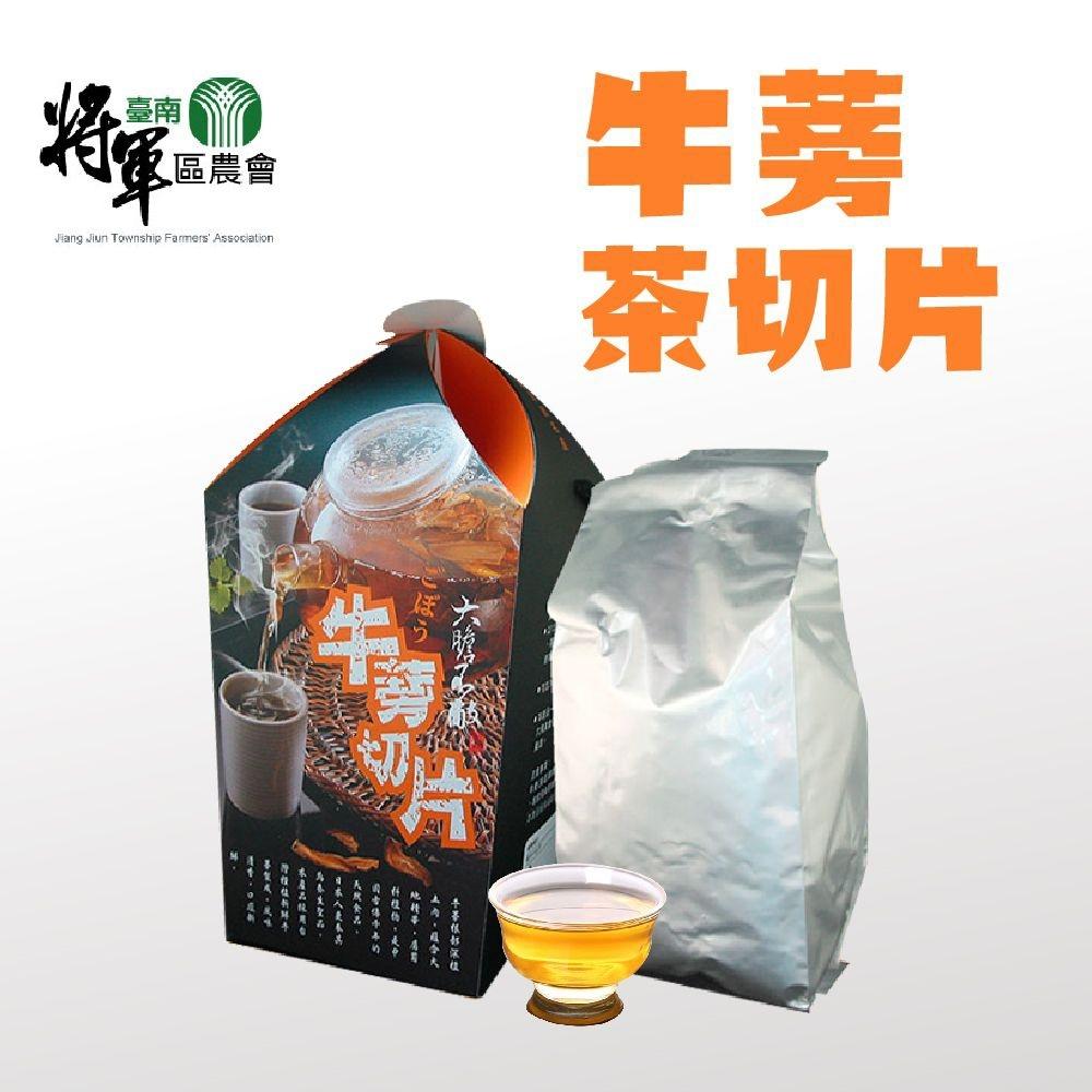 將軍農會 牛蒡茶切片(300g/盒)