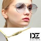 DZ 淺色片金屬細框 防曬太陽眼鏡造型墨鏡(金框漸層灰)