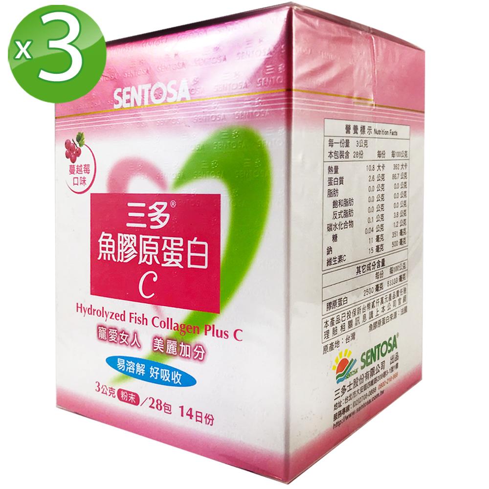 三多 魚膠原蛋白C 3入組(28包/盒)