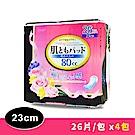 日本一番 婦女失禁護墊23cm 微量型(80cc)-26片/包x4包組