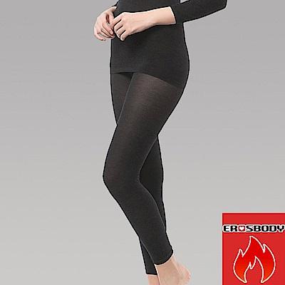 女日本機能纖維針織衛生褲保暖發熱褲 黑色 EROSBODY