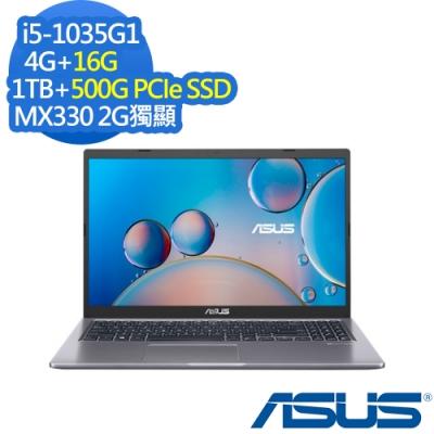 ASUS X515JP 15.6吋效能筆電 i5-1035G1/MX330 2G獨顯/4G+16G/1TB+500G PCIe SSD/Laptop 15/星空灰/特仕版