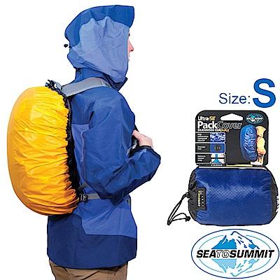 Sea to Summit 30D超輕量防水背包套S號 Pack Cover雨套