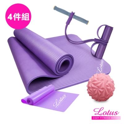 運動組合 瑜珈墊(紫)+瑜珈球(紫)+瑜珈彈力帶(紫)+鑽石筋膜球(粉) LOTUS