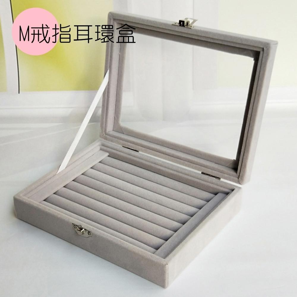 梨花HaNA 居家收藏冰花絨小飾品收納盒珠寶盒