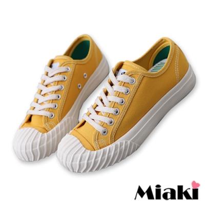 Miaki-帆布鞋經典時尚厚底餅干鞋-黃