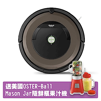 美國iRobot Roomba 890wifi掃地機器人 (總代理保固1+1年)
