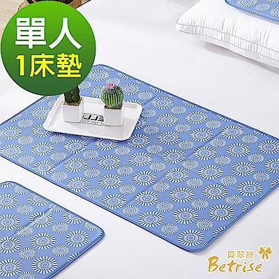 Betrise日本夯熱銷固態低反發抗菌凝膠持久冰涼墊-獨家開版(單人60x90cm)