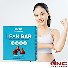 GNC健安喜Total Lean 代餐棒 巧克力脆片(5條/盒)