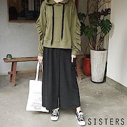 大口袋不對稱剪裁闊腿長褲寬褲裙 SISTERS