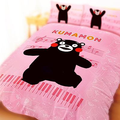 享夢城堡 單人冬夏兩用被套4.5x6.5-酷MA萌KUMAMON熊本熊 音樂會