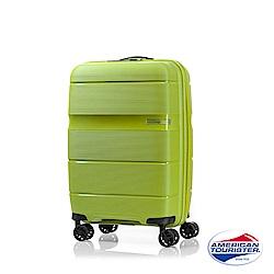 AT美國旅行者 20吋 Linex防刮耐衝擊硬殼TSA登機箱(萊姆綠)