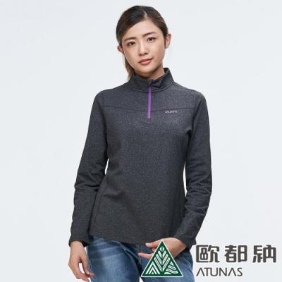 【ATUNAS 歐都納】女款吸排透氣彈性保暖拉鍊POLO衫A9PS1922W灰