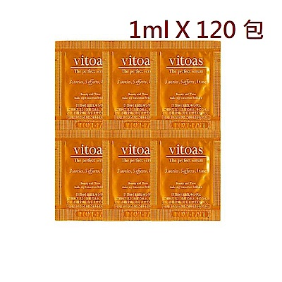 SUNTORY 三得利 vitoas蜜得絲多效極妍鎖濕菁華 (1ml x 120包)