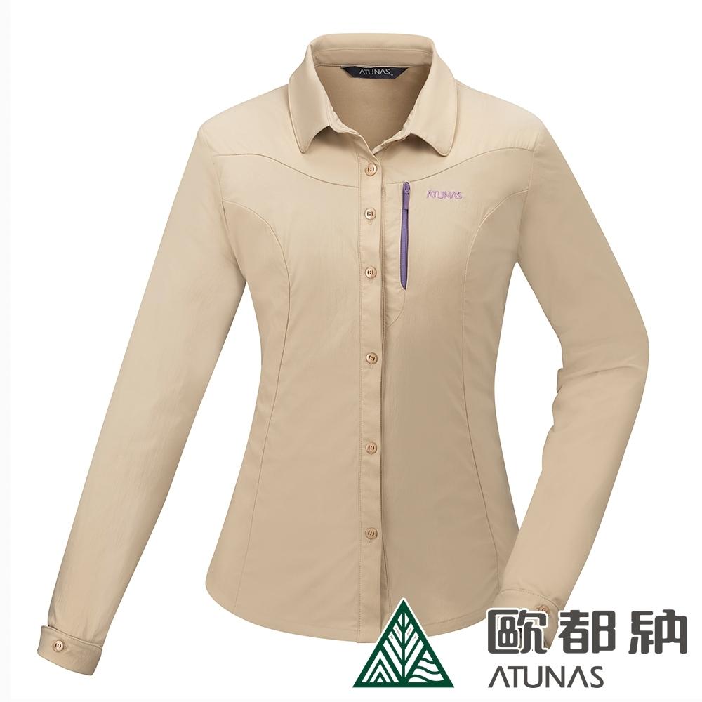 【ATUNAS 歐都納】女款吸濕排汗防曬防蚊彈性長短袖襯衫A-S1805W卡其
