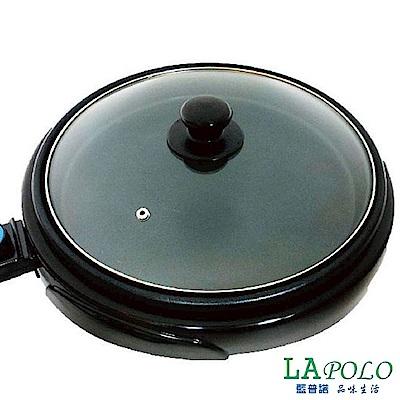 LAPOLO藍普諾 低脂圓烤盤/桌上型電烤盤 LA-9122 煎烤鍋