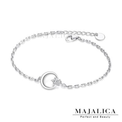 Majalica癡星伴月925純銀手鏈女生星星月亮