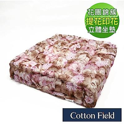 棉花田 凡爾賽花園 提花印花立體胖胖坐墊(二件組)