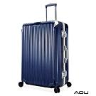 AOU 極速致美系列 29吋PC防刮專利設計鋁框行李箱(珠光藍)90-020A