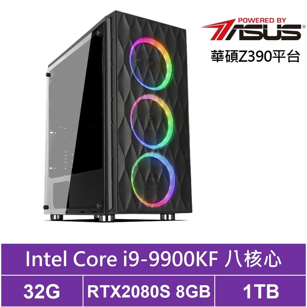 華碩Z390平台[黑蓮日王]i9八核RTX2080S獨顯電玩機