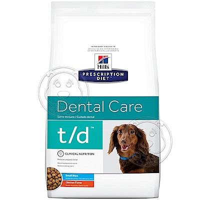 美國Hills希爾思》犬處方 t/d 口腔健康(小顆粒)-5LB