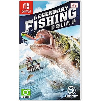 傳奇小釣手  中文版 Nintendo Switch