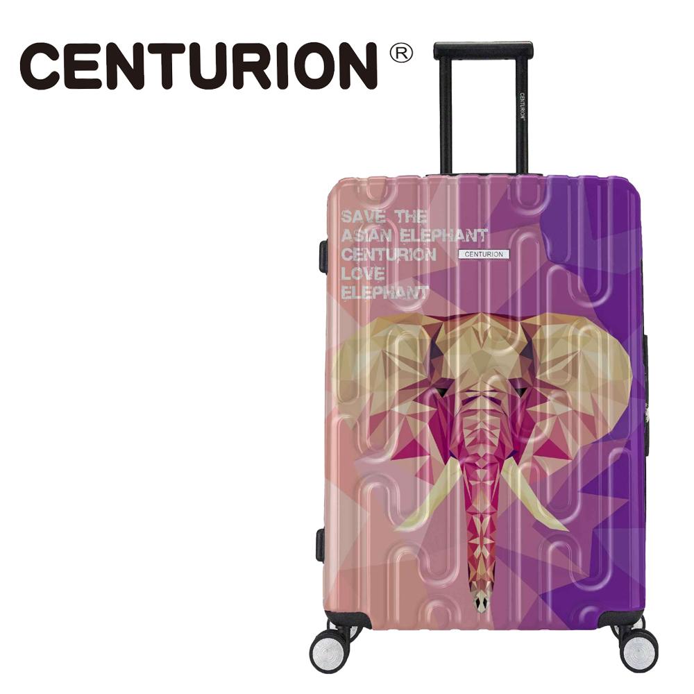 CENTURION百夫長動物保護系列29吋行李箱─亞洲象C78(拉鍊箱)