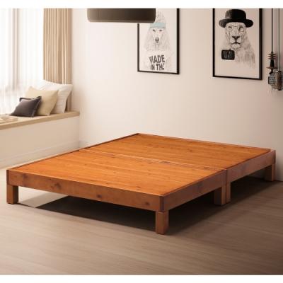 直人木業-柚木色紐西蘭松木全實木6尺床底
