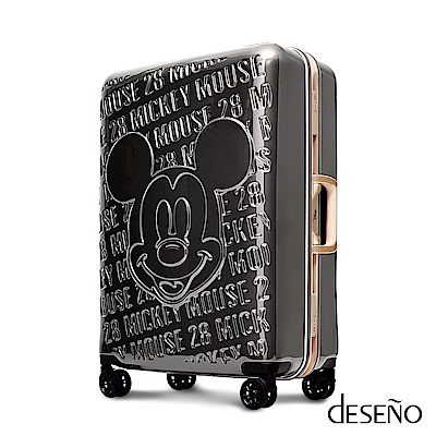 Disney 皇家米奇復刻款28吋浮雕系列行李箱-鈦灰