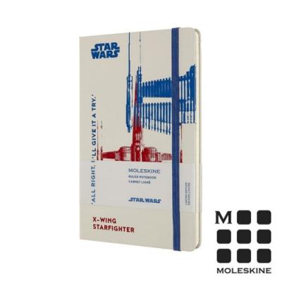 MOLESKINE 星際大戰限定版筆記本(L型)-X戰機