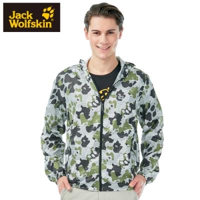 【Jack Wolfskin 飛狼】男 防風連帽遮陽外套 抗UV防曬『綠迷彩』