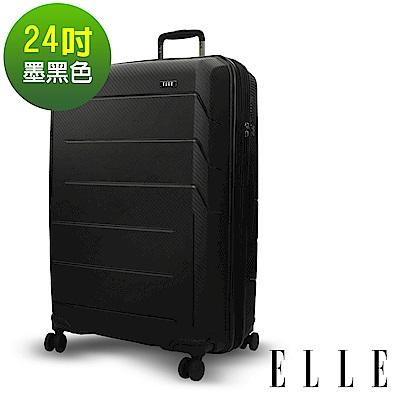 ELLE 鏡花水月系列-24吋特級極輕防刮PP材質行李箱-墨黑EL31210