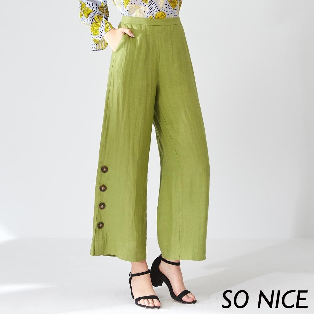 SO NICE簡約琥珀鈕釦寬褲