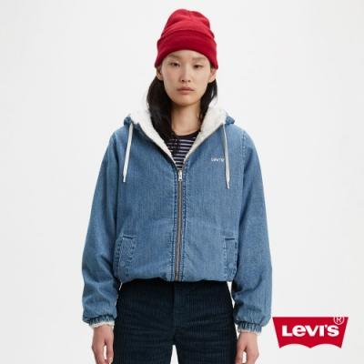 Levis 女款 牛仔連帽外套/雙面穿/內絨毛/刺繡字母Logo