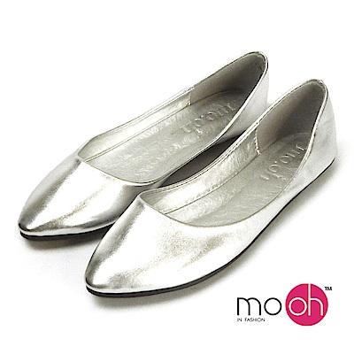 mo.oh-金屬色軟皮素面尖頭平底鞋-銀色